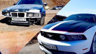 """""""БАВАРСКИЙ ВОЛК"""" ПОВЕРЖЕН! Ford Mustang vs BMW E34; Ford Mustang  vs BMW 340"""
