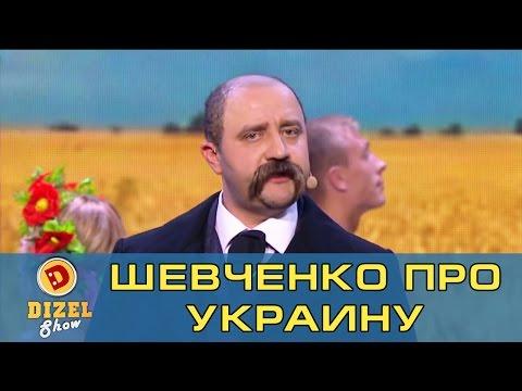 Концерт ДИЗЕЛЬ ШОУ в Запорожье - 2