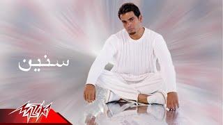 Senen - Amr Diab سنين - عمرو دياب تحميل MP3