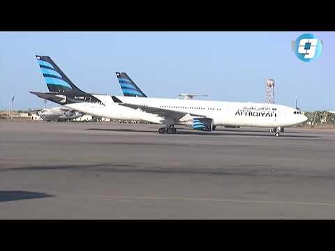 فيديو بوابة الوسط | مطار معيتيقة يكشف حقيقة إعادة الرحلات من طرابلس إلى القاهرة
