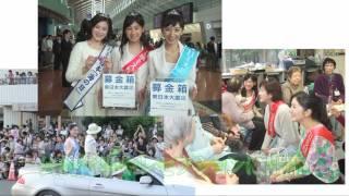 ミス日本コンテストへ向けて2012年度の勉強会