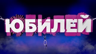 ИГРАЮ НА СВОЁМ СЕРВЕРЕ 61 | JailBreak | Cs 1.6 | Побег из Ада