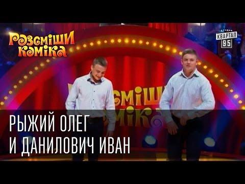 РижийТаЯскевич, відео 3