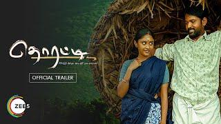 Thorati Trailer