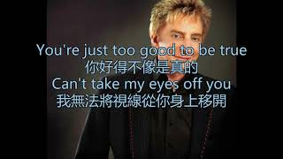 Can't Take My Eyes Off You - Barry Manilow
