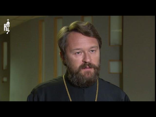 Митрополит Иларион: за это деяние Патриарх Варфоломей будет нести личную ответственность перед судом Божиим