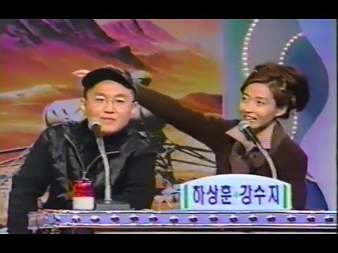 강수지 Kang Susie カンスージー게임천국 가상현실 (1995)
