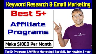 How to Earn Money From Keyword Research & Email Marketing | Best Affiliate Marketing Program