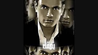 مازيكا Amr Diab - Yehemak Fe Eh - Remix عمرو دياب - يهمك فى إيه - ريمكس DJ Yahia تحميل MP3