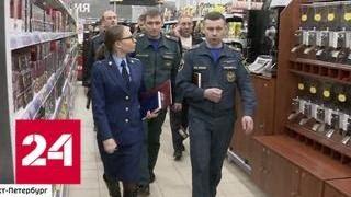 Проверку не прошли: найдено множество нарушений пожарной безопасности в ТЦ - Россия 24