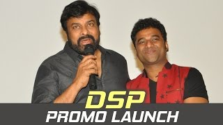 DeviSriPrasad Video Songs Promo Launch By Mega Star Chiranjeevi