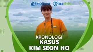 Kronologi Kasus Aktor Drama Korea Kim Seon Ho dengan Mantan Pacarnya yang Berinisial A