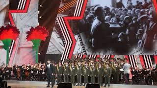 """Руслан Алехно. """"Письмо с фронта"""". Гала-Концерт в Кремле 05.05.2018 г."""
