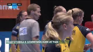 Спорт-на-Дону от 20 июля 2021