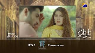Yaariyan - EP 21 Teaser - 23rd August 2019 | HAR PAL GEO DRAMAS  Sadia and Zobia are sisters raised with strict family values by their father Hamid. Sadia is married to Ahmar but her rukhsati is on hold while the family waits for her uncle's return from America. Zobia on the other hand is having an affair with Umair. When she invites Umair to Sadia's birthday to introduce him to her family, Sadia does not approve of the rich and spoilt Umair. As the meeting between Umair and both sisters is taking place – Hamid and Ahmer along with his family arrives at the party to surprise Sadia on her birthday. Ahmer misreads the situation completely and assumes that it is actually his wife who is interested in Umair. In a fit of rage Ahmar divorces Sadia on the spot and leaves her. Dejected and helpless Sadia will now have to build a new life in the face of adversity, her father's pressure and her sister's opposition. In this story of abandonment, hatred and revenge - will Sadia and Zobia ever reconcile, will they get the men they wanted in their lives or will their fates be decided by the harshness of time and chance.  • Written by: Sameena Aijaz • Directed by: Syed Wajahat Hussain • Produced by: Erum Binte Shahid • Production House: DramayBaaz Entertainment  Cast and Character Details: • Junaid Khan as Ahmer • Ayeza Khan as Zobia • Momal Sheikh as Sadia • Muneeb Butt as Umair • Mehmood Aslam as Hamid Baig • Hina Bayat as Aliya (Umair's Mother) • Shagufta Ejaz as Zeenat (Zobia & Sadia's Mother) • Shaista Jabeen as Abida - Ahmer's Mother • Maryam Nafees as Sumbul  For More Videos Subscribe – https://www.youtube.com/harpalgeo  #Yaariyan #HARPALGEO