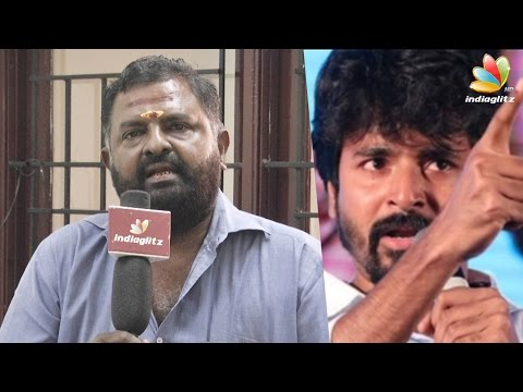 Complaint-against-Sivakarthikeyan-in-producer-council--Escape-artist-Madan-Remo-Issue