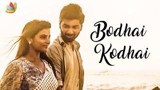 Bodhai Kodhai Song Teaser | Review, Atharvaa | Aishwarya Rajesh, Gautham Menon