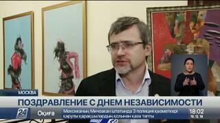 Валерий Федоров: Казахстан имеет сильную экономику