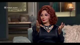 """تحميل اغاني صاحبة السعادة - نبيلة عبيد : من أصعب المشاهد اللي عملتها كانت قدام أحمد زكي في """"شادر السمك"""" MP3"""
