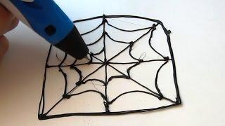3D РУЧКА. Рисую ПАУКА в паутине. Дал порисовать Насте!