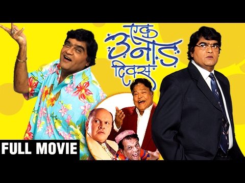 Watch free full marathi movies on Cinestaan com