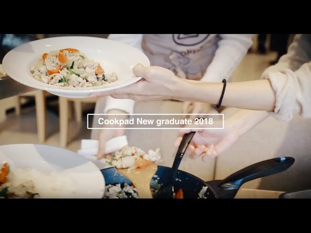 Cookpad 2018新卒採用ムービー/クックパッド株式会社