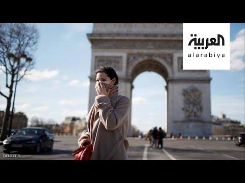 العرب اليوم - شاهد: فرنسا تدخل المرحلة الثانية من تخفيف الإغلاق