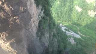preview picture of video 'View from Zhangjiajie Bailong Tourist Lift 張家界百龍天梯觀景'