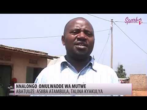 Omulwadde wa muttwe e Kattabalanga azadde abalongo