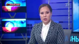 Главные новости. Выпуск от 03.10.2017