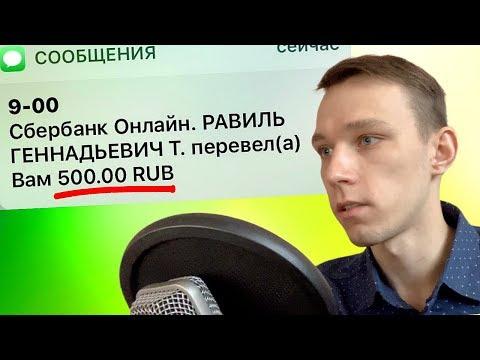 Поставочные опционы на московской бирже