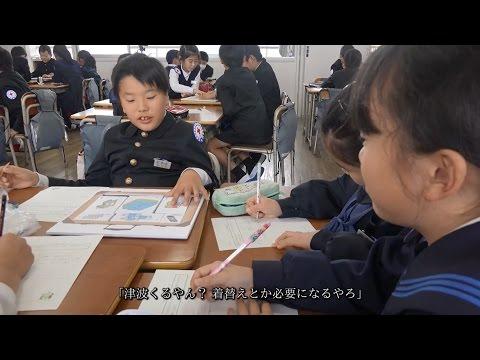 まもるいのち ひろめるぼうさい / 香川県丸亀市立城坤小学校