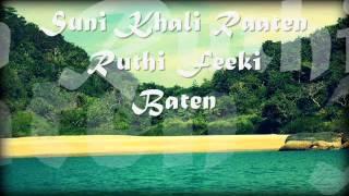Bin Tere Kya He Jeena song lyrics - YouTube