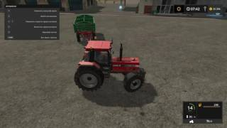 Farming Simulator 17 2016 No Comments