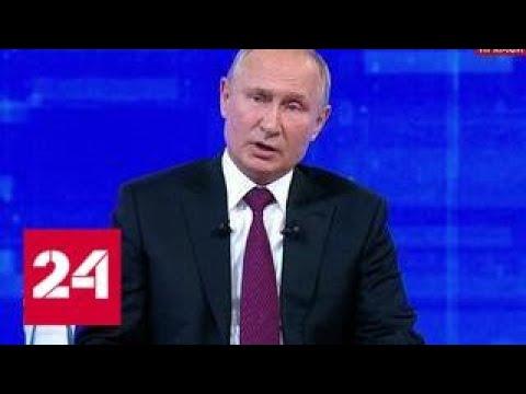 Путин не собирается объединять Россию и Белоруссию - Россия 24