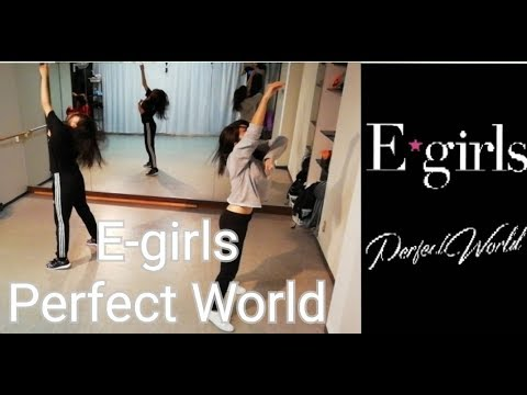 【踊ってみた】Perfect World / E-girls #egirls #perfectworld #e_girls #eg11 #ldh