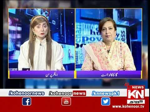 Kohenoor@9 With Dr Nabiha Ali Khan 25 August 2021 | Kohenoor News Pakistan