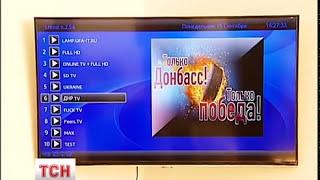 Сказка про страшный сепаратистский телевизор(осторожно,мова!)
