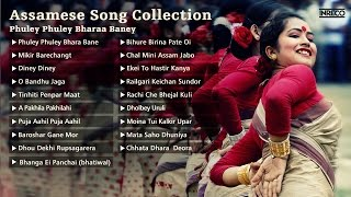Best of Assamese Folk Songs | Bihu | Dr. Bhupen Hazarika | Kali Dasgupta