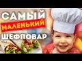 МАСТЕРШЕФ РЕЦЕПТ ЗАКУСКА БУТЕРБРОД