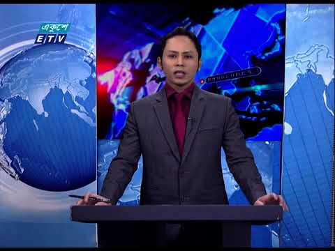 07 Pm News || সন্ধ্যা ০৭ টার সংবাদ || 25 January 2021 | ETV News