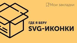 Иконка инстаграм png на прозрачном фоне