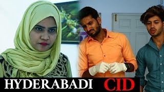 Hyderabadi CID || Ayesha Khan || Gayazlee || Hyderabadi Stars