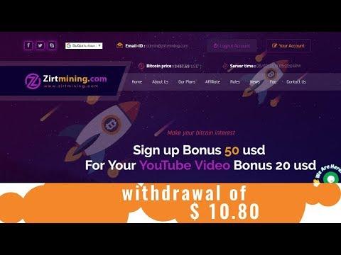 Zirtmining.com отзывы 2019, mmgp, платит, Payment Received (Полученный платеж) 10.80 USD 08.02.2019