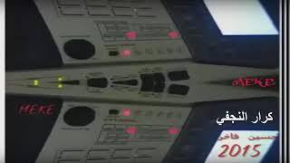 اغنية حزينة حسين فاخر سهلة وداعتك تتلاكة الوجوه