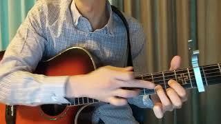 James TW   'You & Me' Guitar Tutorial