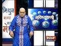 कोलकाता में राहुकाल आज सुबह 07:41 से 09:03 तक रहेगा - Video