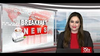English News Bulletin – November 12, 2019 (9:30 am)