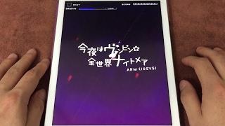 今夜はヴァンピン☆全世界ナイトメア (AC-HARD) 理論値 【GROOVE COASTER 2 Original Style 手元動画】