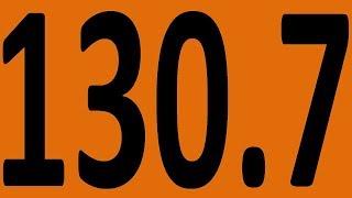 КОНТРОЛЬНАЯ 183 АНГЛИЙСКИЙ ЯЗЫК ДО АВТОМАТИЗМА УРОК 130 7 Уроки английского языка